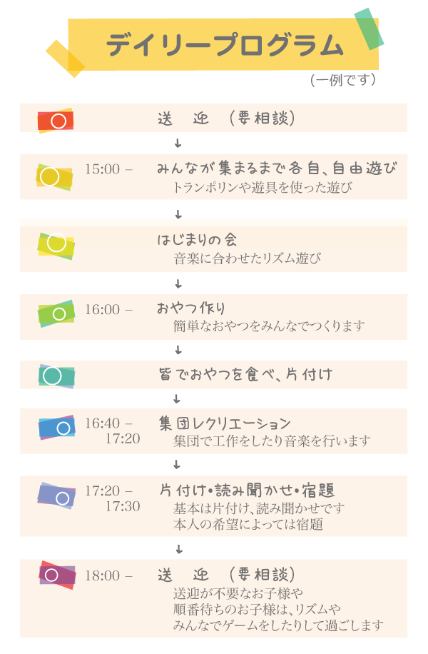 dailyprogram