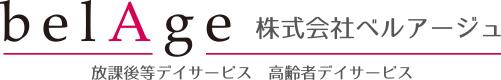 ベルアージュ | 広島